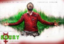 Mercury Movie Official Trailer