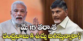 Modi may attacks on Chandrababu after Karnataka elections results
