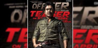 Nagarjuna Officer movie Teaser release on April 9