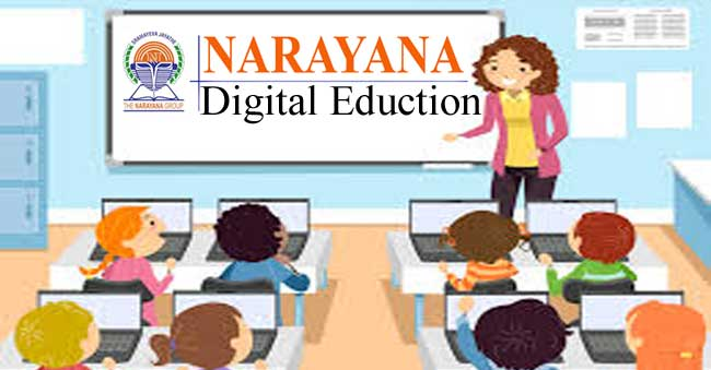 Narayana Educational Institute launch AN APP for Digital Education