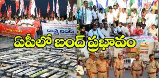 Opposition Parties make Bandh in AP for Special Status