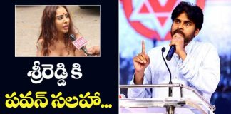 Pawan Kalyan advice to Sri Reddy Over Casting Couch