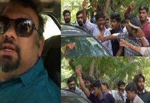Pawan-kalyan-Fans-Stops-Kat