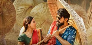 People are going to see rangasthalam movie settings.