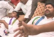 Police Destroy YSRCP MP's Hunger Strike then shifted to Hospital