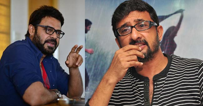 Producers Announced Director Teja And Venkatesh New Movie Cancelled