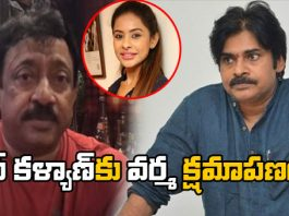 RGV says sorry to Pawan Kalyan over About Sri Reddy comments