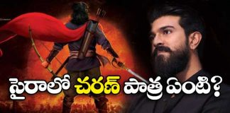 Ram Charan role in Sye Raa Narasimha Reddy movie