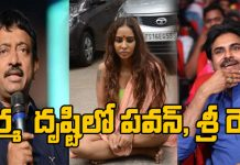 Ram gopal varma comments on pawan and srireddy
