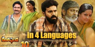 Rangasthalam Movie dubbing other languages