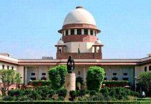 SC Judges gets same powers like as SC Main Chief Justice