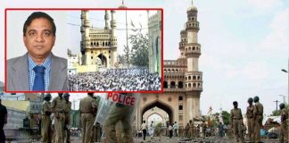 SIA Court Judge Ravinder Reddy resigns after Mecca Masjid verdict