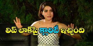 Samantha gives Clarity on Liplock Kiss in Rangasthalam movie