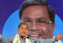 Siddaramaiah said don't believe Modi Promises