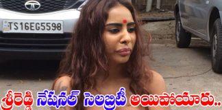 Sivaji Raja Shocking Comments on Sri Reddy