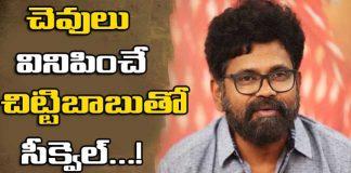 Sukumar says about Rangasthalam movie Sequel