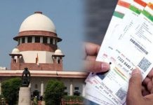 Supreme Court has made serious comments on Aadhar linkage.