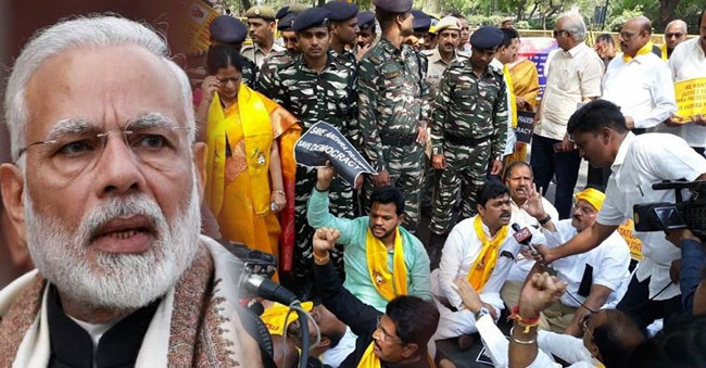 TDP MPs attempt to protest in AP Special Status Demand near Modi residence