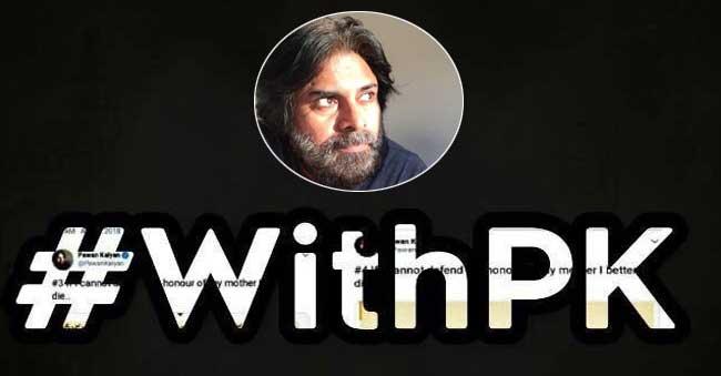 Twitter Trending on #WithPK