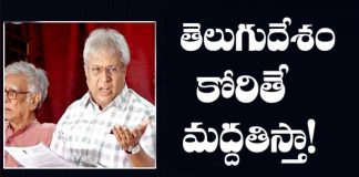 Undavalli Arun Kumar controversy comments on Chandrababu