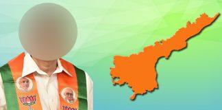 Somu Veerraju as New AP BJP President