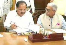 Venkaiah Naidu rejects Opposition Impeachment Motion Against Dipak Misra