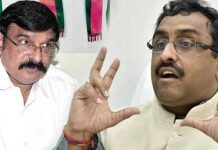 Vishnu Kumar raju fires on Balakrishna Words against Modi