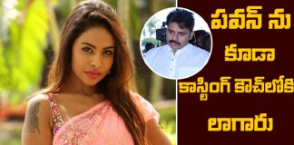 Women Activist about pawan kalyan over casting couch