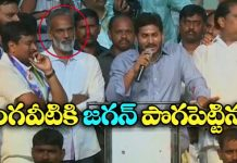Ys Jagan doesn't give priority to Vangaveeti Radha