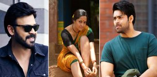anasuya role in varun tej and venkatesh multistarrer movie