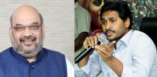 bjp supports jagan over minister ramdas athawale comments