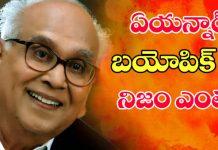 clarity about about akkineni nageswara rao biopic rumours