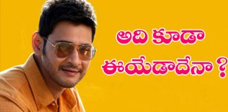 interesting updates on mahesh babu 25th film