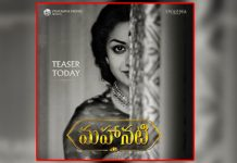 keerthi suresh look release on mahanati movie