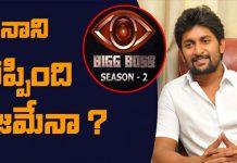 nani Talks About Big Boss Telugu Season-2