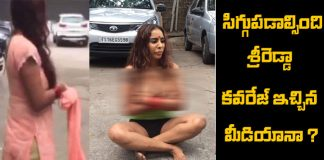 netizens comments on media over srireddy issue