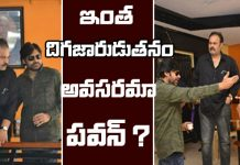 pawan kalyan entry at film chamber