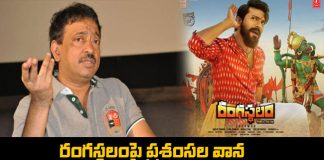 ram gopal varma about ram charan movie