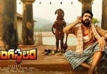 rangastalam movie collections