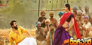 rangasthalam movie collections updates