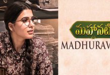 samantha role in mahanati movie