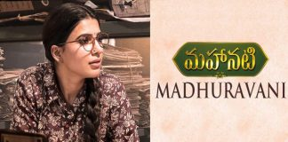 samantha role in mahanati movie