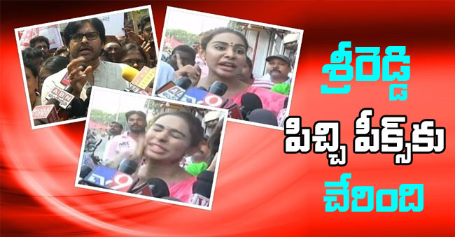 sri reddy Sensational comments on pawan kalyan