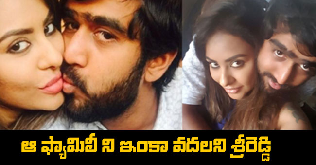 sri reddy another time comments on daggubati abhiram