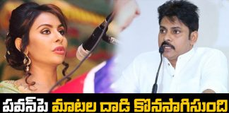 sri reddy counter to comments on pawan kalyan