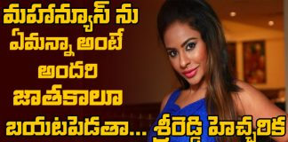 sri reddy warnings on netizens about mahaanews issue