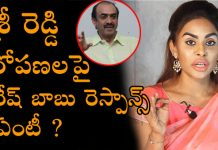 suresh babu not responding on Sri reddy and abhiram private pics