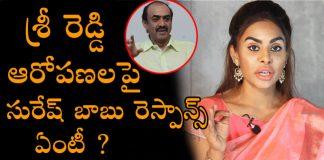 suresh babu not responding on Sri reddy and abhiram private pics