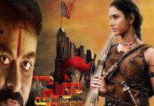 tamanna role in sye raa movie