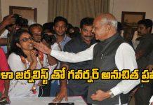 tamil nadu governor pats woman journalist on cheek